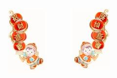 Chinese traditional sachet, New Year's mascot, Royalty Free Stock Photo