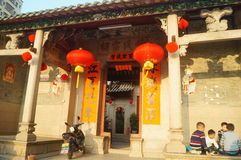 Chinese traditional shrine building Royalty Free Stock Image