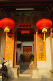 Chinese traditional shrine building Royalty Free Stock Photography