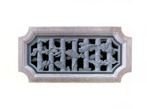 Chinese Traditional Stone Carved Window Royalty Free Stock Photo