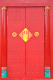 Chinese traditional style red door Stock Images
