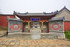 Chinese traditional temple building Stock Image