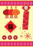 Chinese traditional texture icon. Celebrate chinese new year element set Royalty Free Stock Image