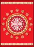 Chinese traditional texture. Chinese Oriental Wallpaper Design background Stock Photography