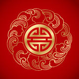 Chinese traditional wave symbol around a long life symbol Royalty Free Stock Images
