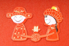 Chinese traditional wedding Royalty Free Stock Images