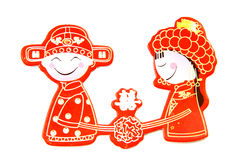 Chinese traditional wedding Stock Images