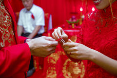 Chinese traditional wedding ceremony Royalty Free Stock Image