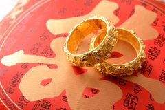 Chinese traditional wedding gold bangles Stock Image