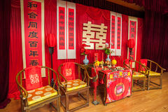 Chinese traditional wedding setting Royalty Free Stock Photos