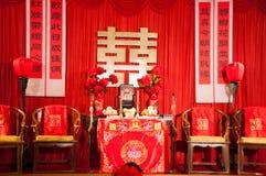 Chinese traditional wedding setting Royalty Free Stock Photo