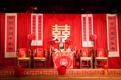 Chinese traditional wedding setting Stock Images
