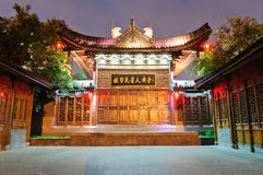 Chinese traditional wooden building courtyard Royalty Free Stock Photos