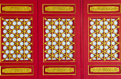 Chinese Traditional Wooden Door Royalty Free Stock Photo