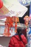 Chinese traditionele feestelijke Tegenhanger Stock Foto