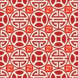 Chinese traditionele gunstige naadloze achtergrond Royalty-vrije Stock Afbeelding
