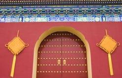 Chinese traditionele koninklijke poort Stock Afbeeldingen