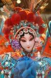 Chinese traditionele kunsten en ambachten: zijdemensen Stock Foto's