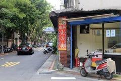Chinese traditionele mei&mei van de ontbijtwinkel Royalty-vrije Stock Foto's