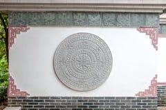 Chinese traditionele muur stock fotografie