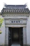Chinese traditionele tuin Royalty-vrije Stock Foto
