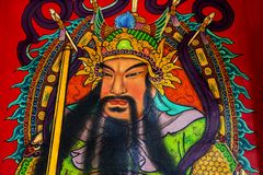 Chinese traditions, folk beliefs, gatekeepers, gods of the gods. China`s traditional folk beliefs, the god of the temple gate, the mighty Wuwei solemn Royalty Free Stock Images