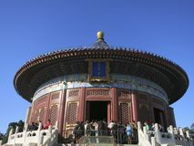 Chinese Traditonal Temple Building Up Close Stock Photo