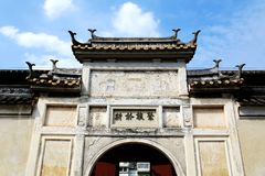 Chinese tradtional Hakka residential architecture Royalty Free Stock Photography