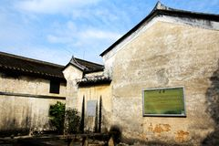 Chinese tradtional Hakka residential architecture Royalty Free Stock Photo