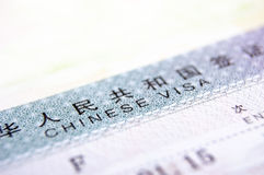 Chinese Travel Visa. Macro of a Chinese passport visa clearance form. Differential focus with copy space Royalty Free Stock Image