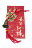 Chinese Trinket and Red Packet. On White Background Stock Images