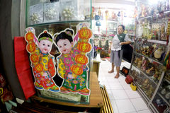Chinese trinkets Stock Afbeelding