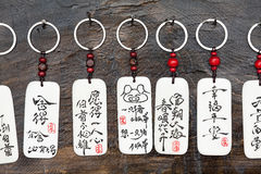 Chinese Trinkets Stock Image