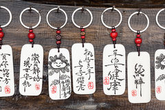Chinese Trinkets Royalty Free Stock Photo