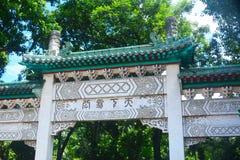 Chinese Tuin welkome boog in Rizal-Park, Manilla, Filippijnen Royalty-vrije Stock Foto's