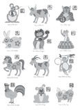 Chinese Twelve Zodiac Animals Grayscale Vector Illustration Stock Photos