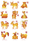 Chinese Twelve Zodiac Animals Illustration Royalty Free Stock Photos
