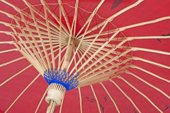 Chinese umbrella Royalty Free Stock Photo