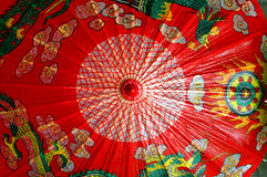 Chinese umbrella Royalty Free Stock Image