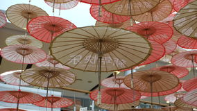 Chinese umbrellas in shopping malls Royalty Free Stock Images