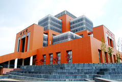 Chinese university college  library Cube architecture. Cubic Patterned Building under blu sky Stock Images