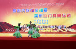 Chinese uzbek dance - elixir of love Royalty Free Stock Photo