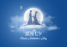 Chinese Valentine`s Day. Qixi Festival or Double Seventh Festival. Celebration of the annual meeting of cowherd and weaver girl. caption: Romantic QiXi, Double Royalty Free Stock Photography