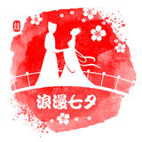 Chinese Valentine`s Day Royalty Free Stock Photos