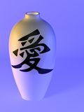 Chinese vase. The three-dimensional image of the Chinese vase with a hieroglyph love Royalty Free Illustration
