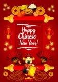 Chinese vector de groetkaart van Nieuwjaarsymbolen Royalty-vrije Stock Foto's