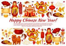 Chinese vector de groetkaart van Nieuwjaarsymbolen Royalty-vrije Stock Afbeeldingen