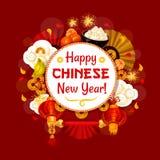 Chinese vector de groetkaart van Nieuwjaarsymbolen Stock Fotografie