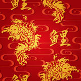 Chinese vector seamless pattern with Koi Fish. (character means carp ) EPS10 Stock Images