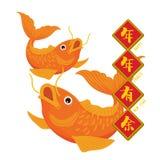Chinese Vectorillustratie van Koi Fish Vector stock afbeelding